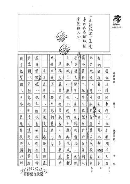 98WA304李昀臻 (2).jpg