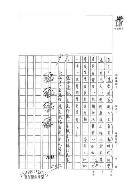 98WA304李昀臻 (3).jpg