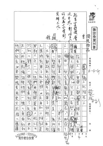 98WG304葉辰彬 (1).jpg