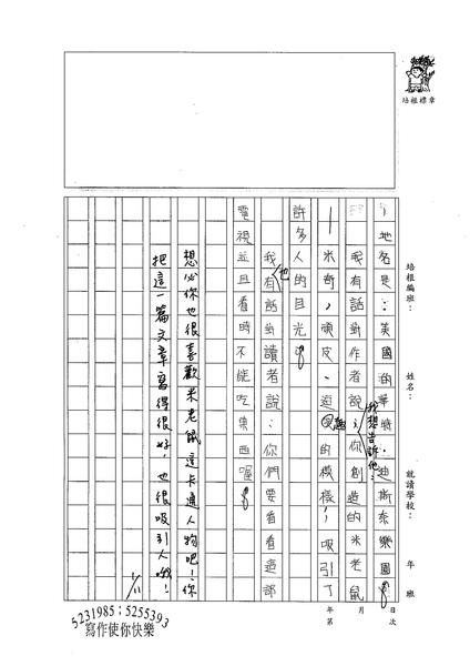 98W4304林庭暐 (2).jpg