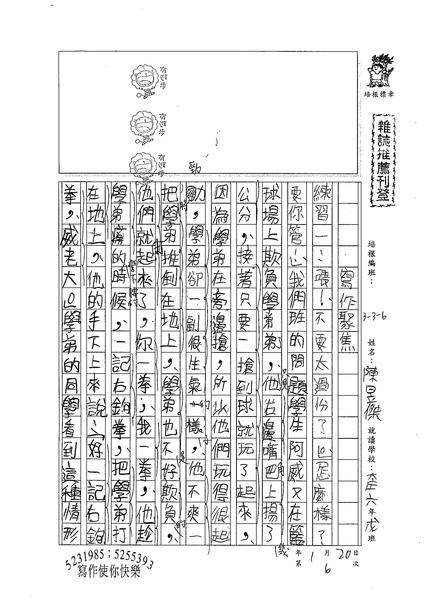 98W6306陳昱傑 (1).jpg