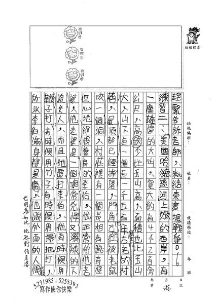 98W6306陳昱傑 (2).jpg