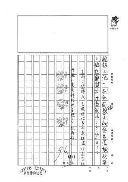 98W6306陳昱傑 (3).jpg