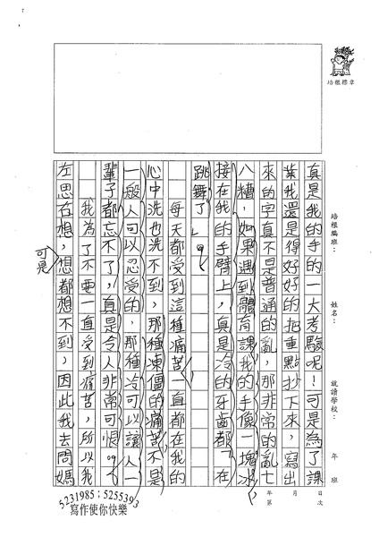 98W5304吳芳其 (2).jpg