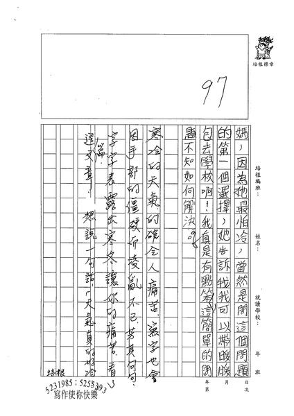 98W5304吳芳其 (3).jpg