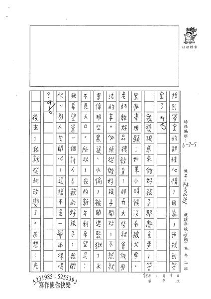 98W5304林彥廷 (2).jpg