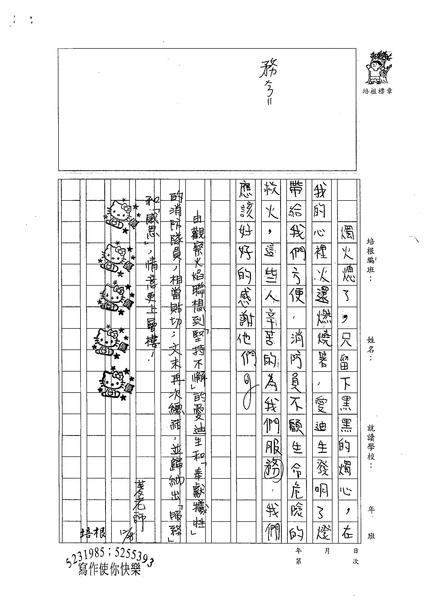98W6303彭愉 (3).jpg