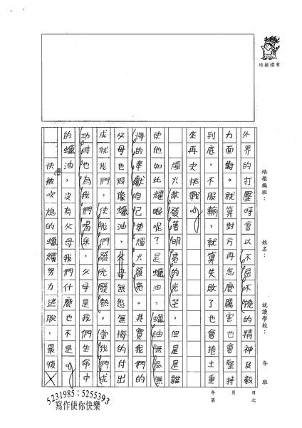 98W6303曾子芸 (2).jpg
