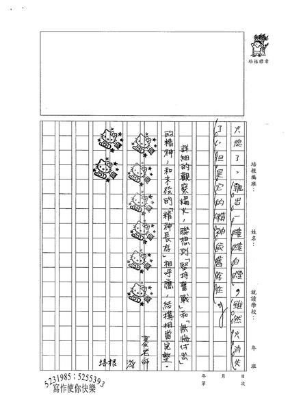 98W6303曾子芸 (3).jpg