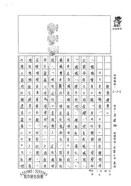 98W6306吳錞珈 (2).jpg