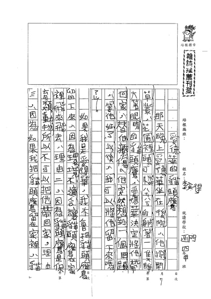 98W4307 李安得 (1).jpg