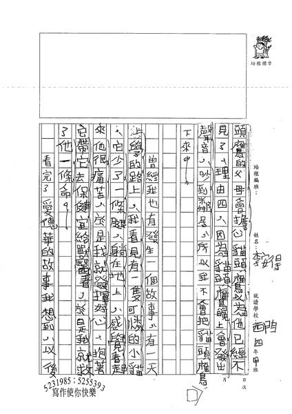 98W4307 李安得 (2).jpg