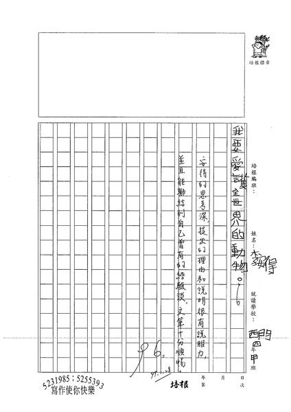 98W4307 李安得 (3).jpg