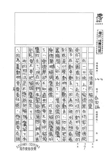 98W4307彭宥綸 (1).jpg