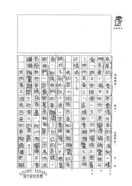 98W4307彭宥綸 (2).jpg