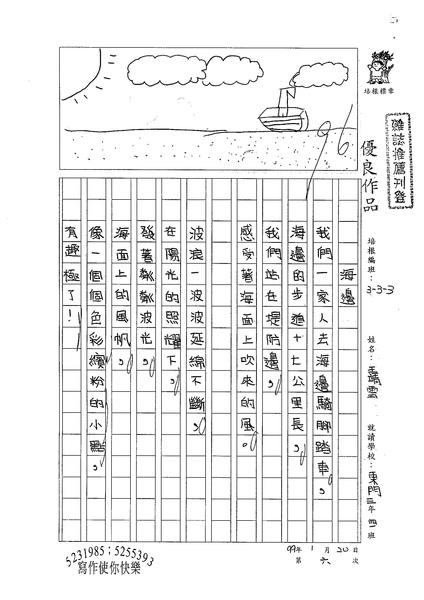 98W3306王靖雲 (1).jpg