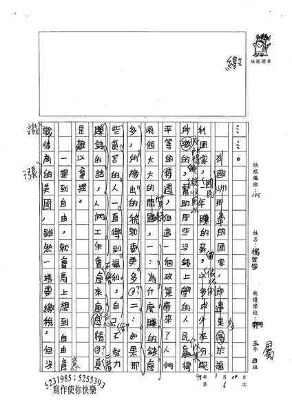 98W5306楊笠笙 (2).jpg