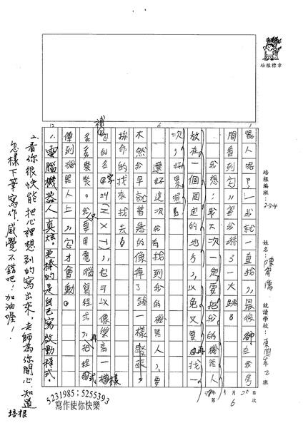 98W4306陳宥儒 (2).jpg
