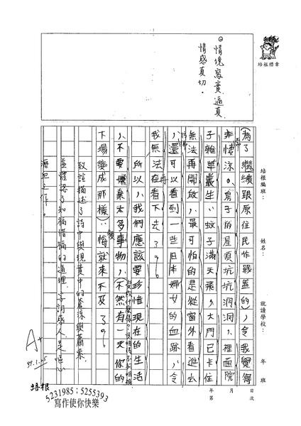 98WA306黃致諠 (2).jpg