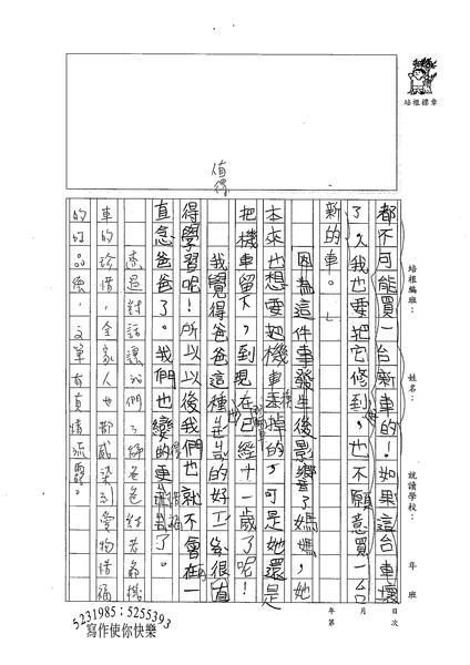 98W4306莊育涵 (2).jpg