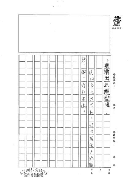 98W4306蔡霈縈 (3).jpg