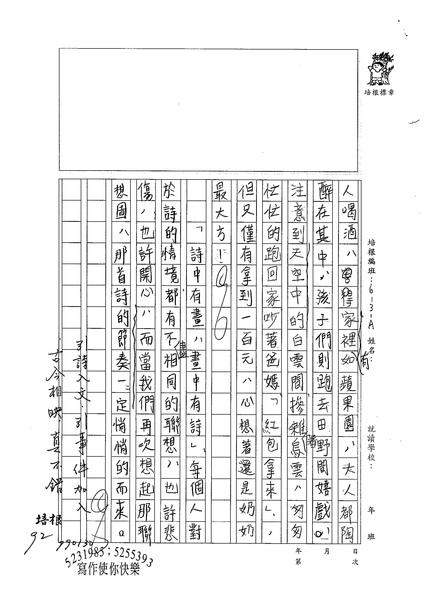 98WA306曾宥霖 (2).jpg
