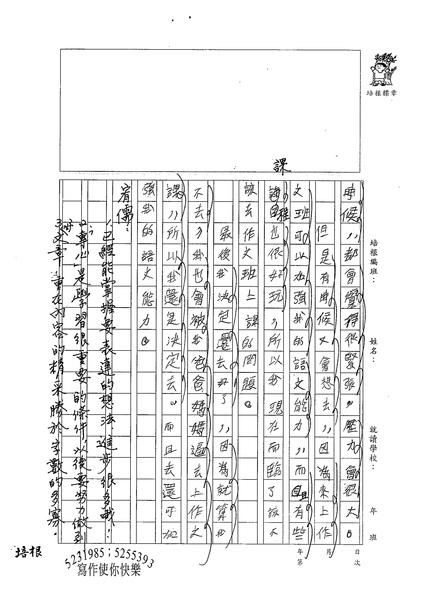 98W4307陳宥儒 (2).jpg