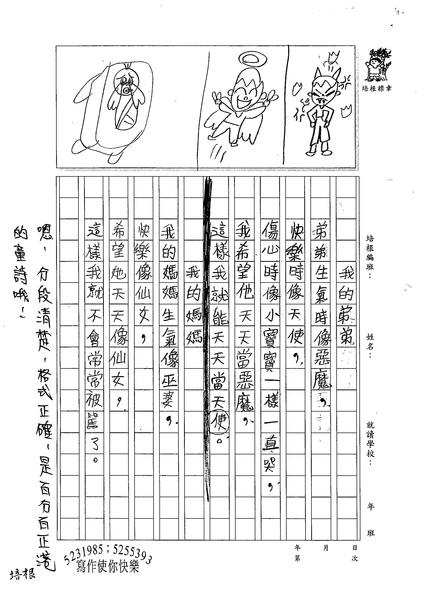 98W3306謝昀芸 (2).jpg