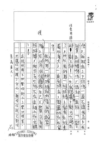 98W4306吳泓諭 (2).jpg