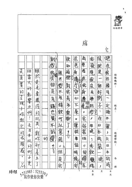 98W4306劉雨潔 (2).jpg