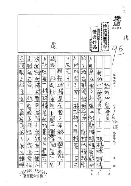 98W4306吳泓諭 (1).jpg