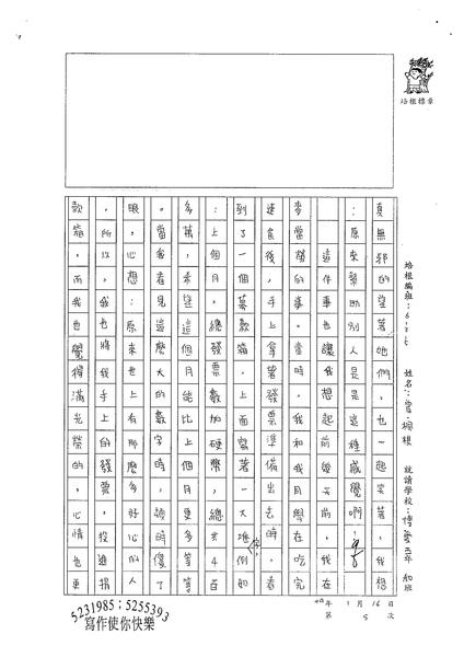 98W5305曾楓棋 (3).jpg