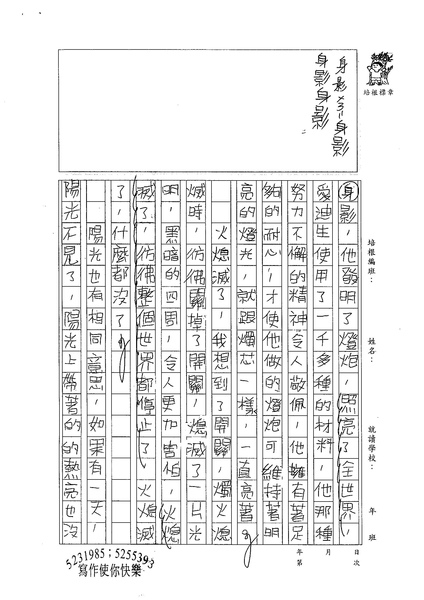 98W6303張毓珊 (2).jpg