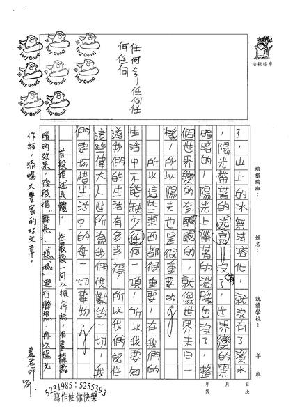 98W6303張毓珊 (3).jpg