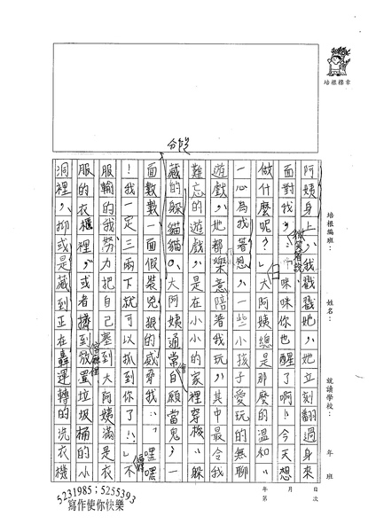 98WE306江欣平 (2).jpg