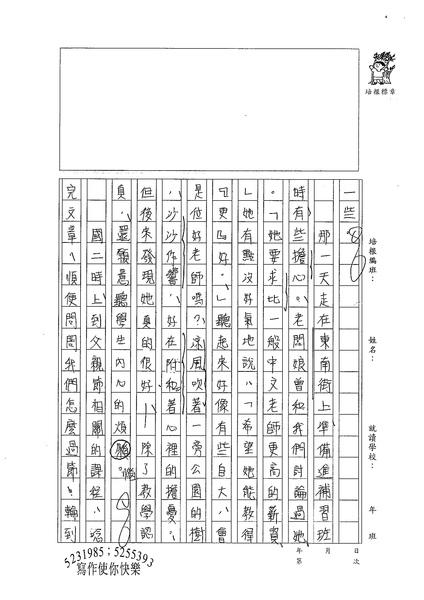 98WE306黃品禎 (2).jpg