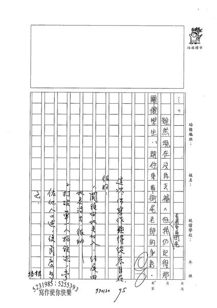 98WE306黃品禎 (5).jpg