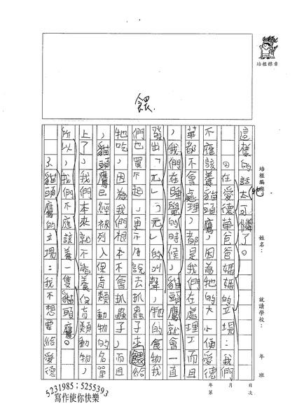 98W4307劉正翔 (2).jpg