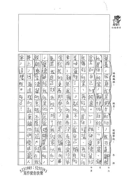 98W4307劉正翔 (3).jpg