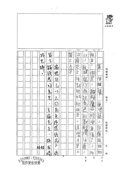 98W4307劉正翔 (4).jpg