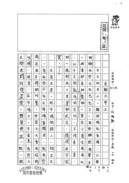 98WA307江柏勳 (1).jpg
