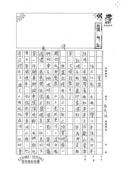 98WA306林俊廷 (1).jpg
