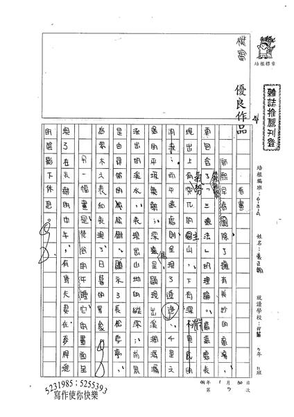 98WA307張正翰 (1).jpg