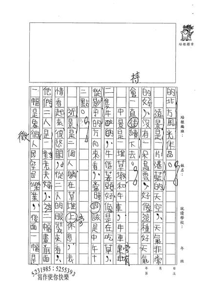 98WA307謝承錡 (2).jpg