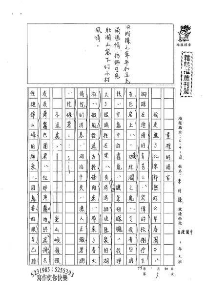 98WA307李昀臻 (1).jpg