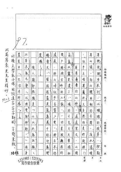 98WA307李昀臻 (2).jpg