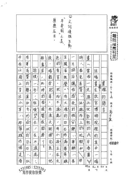 98WA307彭子家 (1).jpg