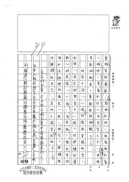 98WA307楊立渝 (3).jpg