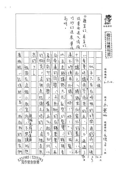 98WG307朱薏如 (1).jpg