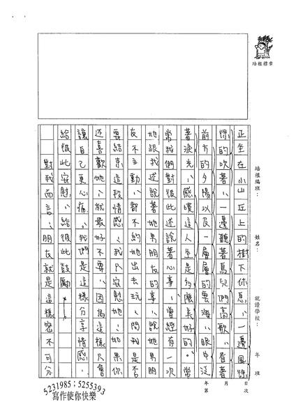 98WG307朱薏如 (2).jpg